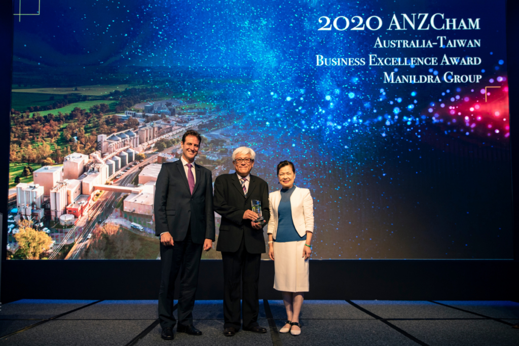 Taiwan Business Award recognises trusted brand